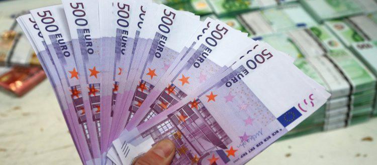 Расследуются процессы налоговой амнистии по возможному отмыванию капиталов.